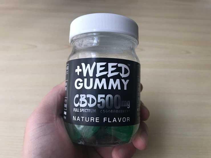 +WEED(プラスウィード) CBDグミ フルスペクトラム