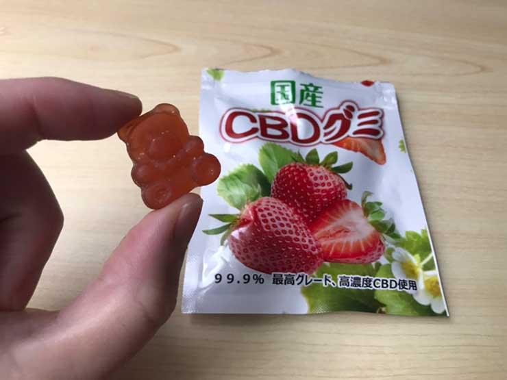 EAST(イースト)CBDグミ いちご味
