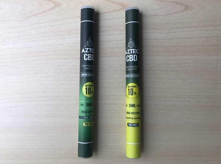 AZTEC(アステカ) CBDペン