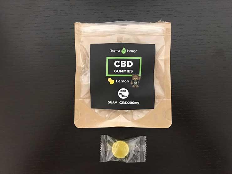 PharmaHemp(ファーマヘンプ)CBDグミ
