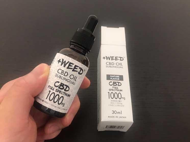 【フルスペクトラム】+WEED(プラスウィード)CBDオイルを摂取したレビュー【CBD1000mg】